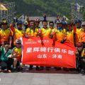 15.04.25环泰山
