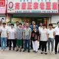 山东聊城:品高唐杜福记老豆腐 招连锁加盟商 ...