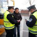 20141202交通安全日