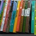 殷璐璐同学捐赠的爱心图书