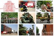 """《忠诚卫士》——""""庆五一•走近消防兵""""采风"""