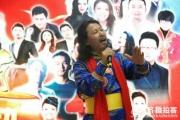 热烈庆祝中国孔孟圣地摄影俱乐部成立九周年