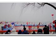 济南大明湖第七届国际冬泳邀请赛 ======= [手机摄影]1