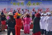 """""""新时代,茶之旅""""日照市东港区第二届绿茶节"""