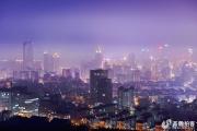 平流雾下的青岛之夜