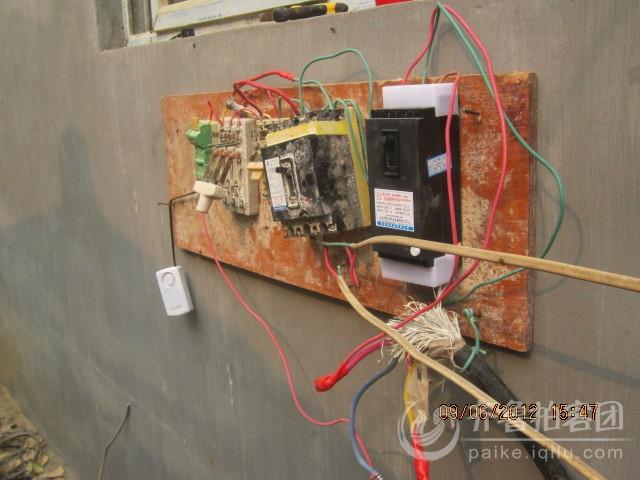 家庭空气总开关与电表接线图