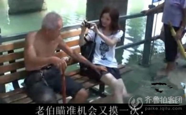 老外美女为了给乡下老头拍照竟让老头摸大腿