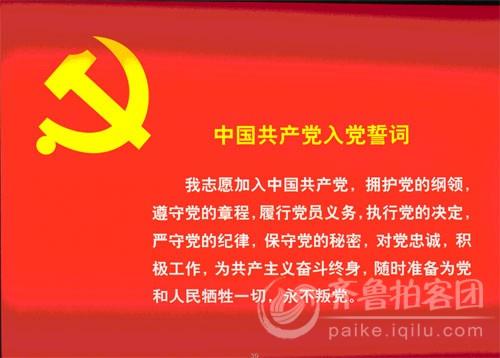 庆七一建党节领导致辞范文