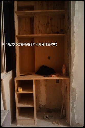 我和老公的装修日记 42平米简陋的空房子变成完美的小窝 明湖茶馆 齐