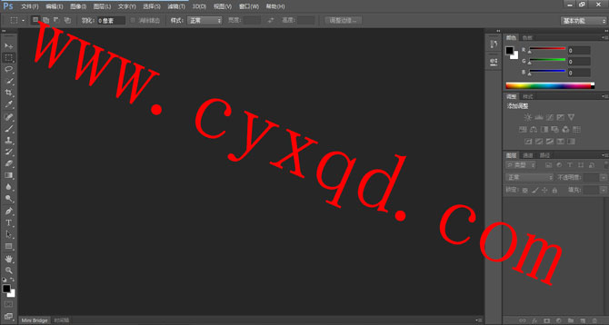 Photoshop CS6安装教程