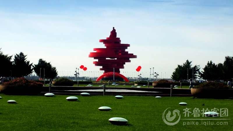 老青岛的春节地标