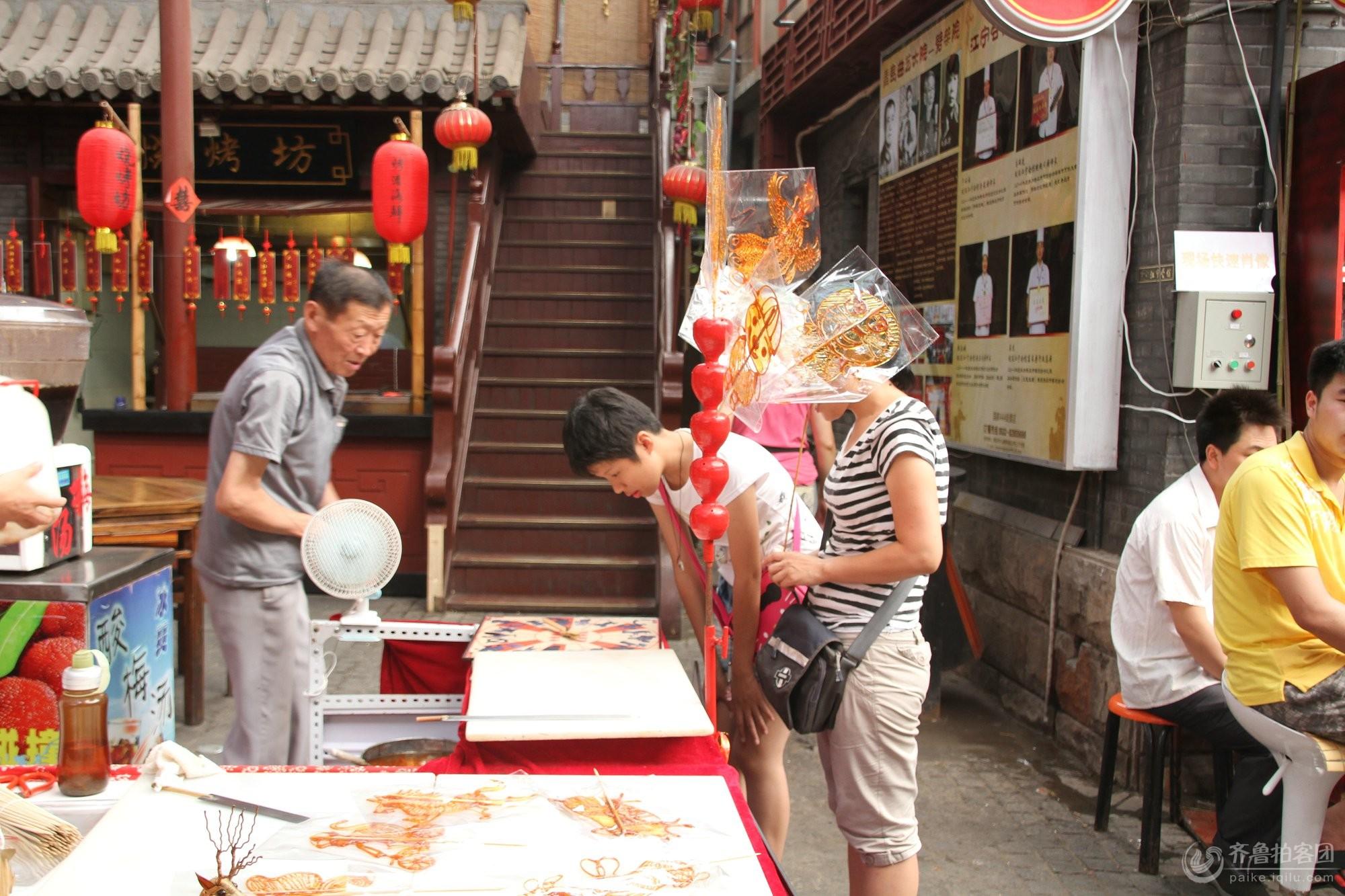 青岛劈柴院美食街---2