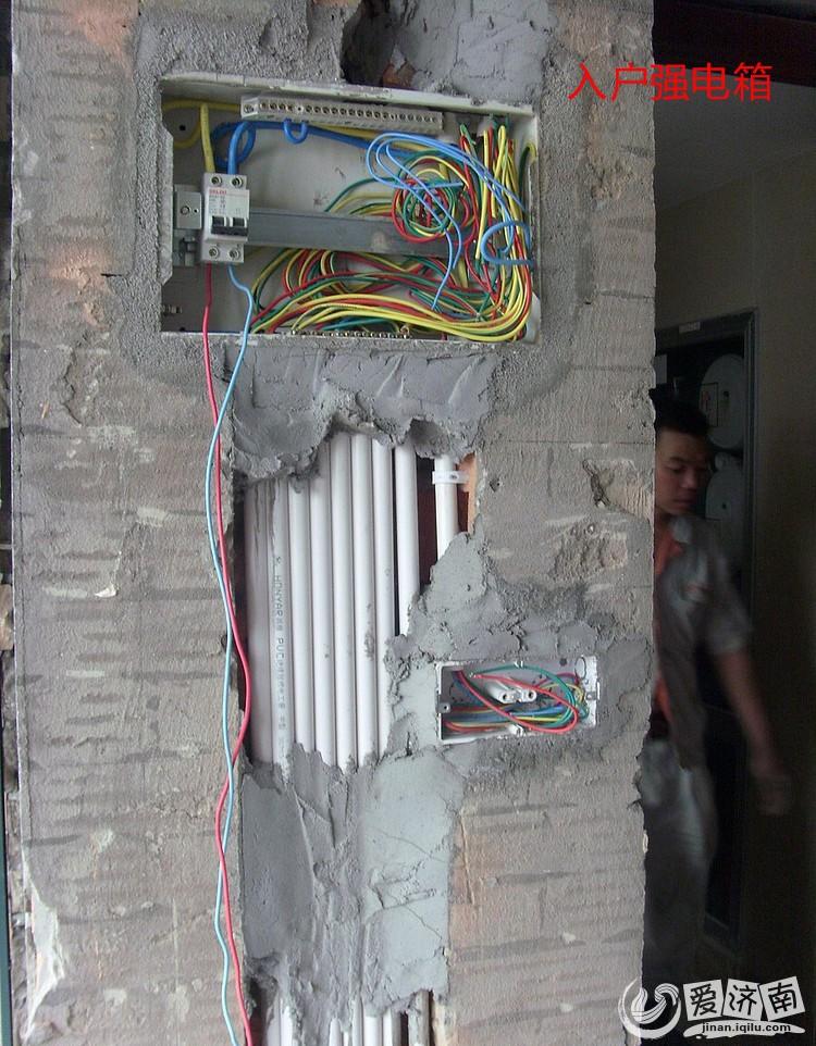 大家看看这个水电安装有什么问题吗?(附清晰大图)