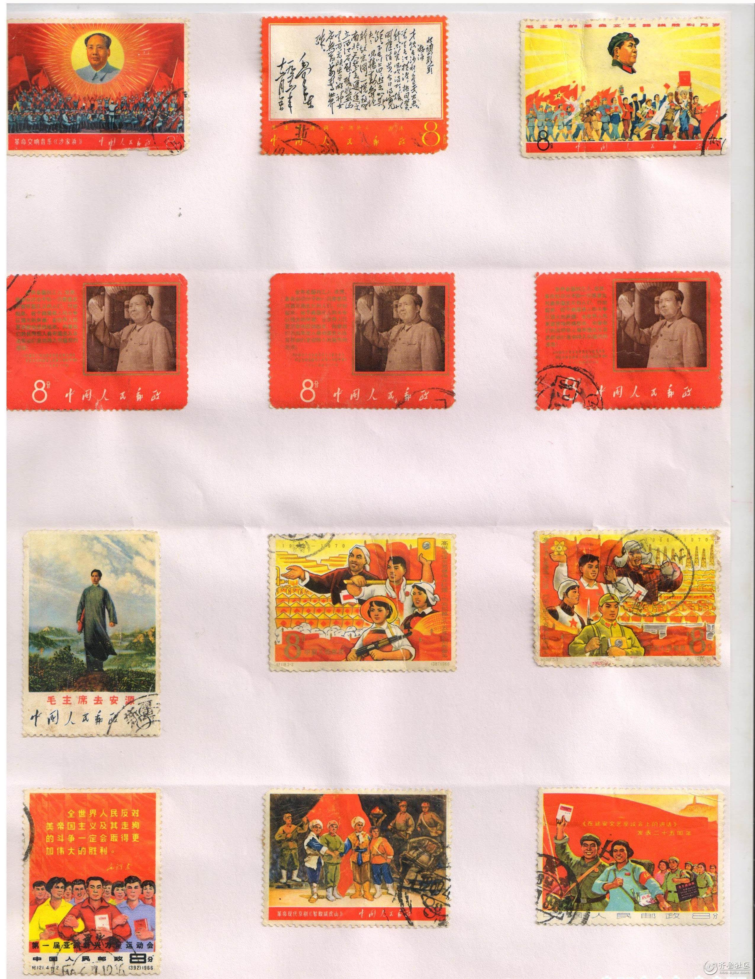 9月9日纪念毛主席逝世 秋收起义 三湾改编 邮票篇