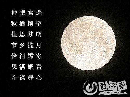 八月十五的月亮比其他几个月的满月更圆
