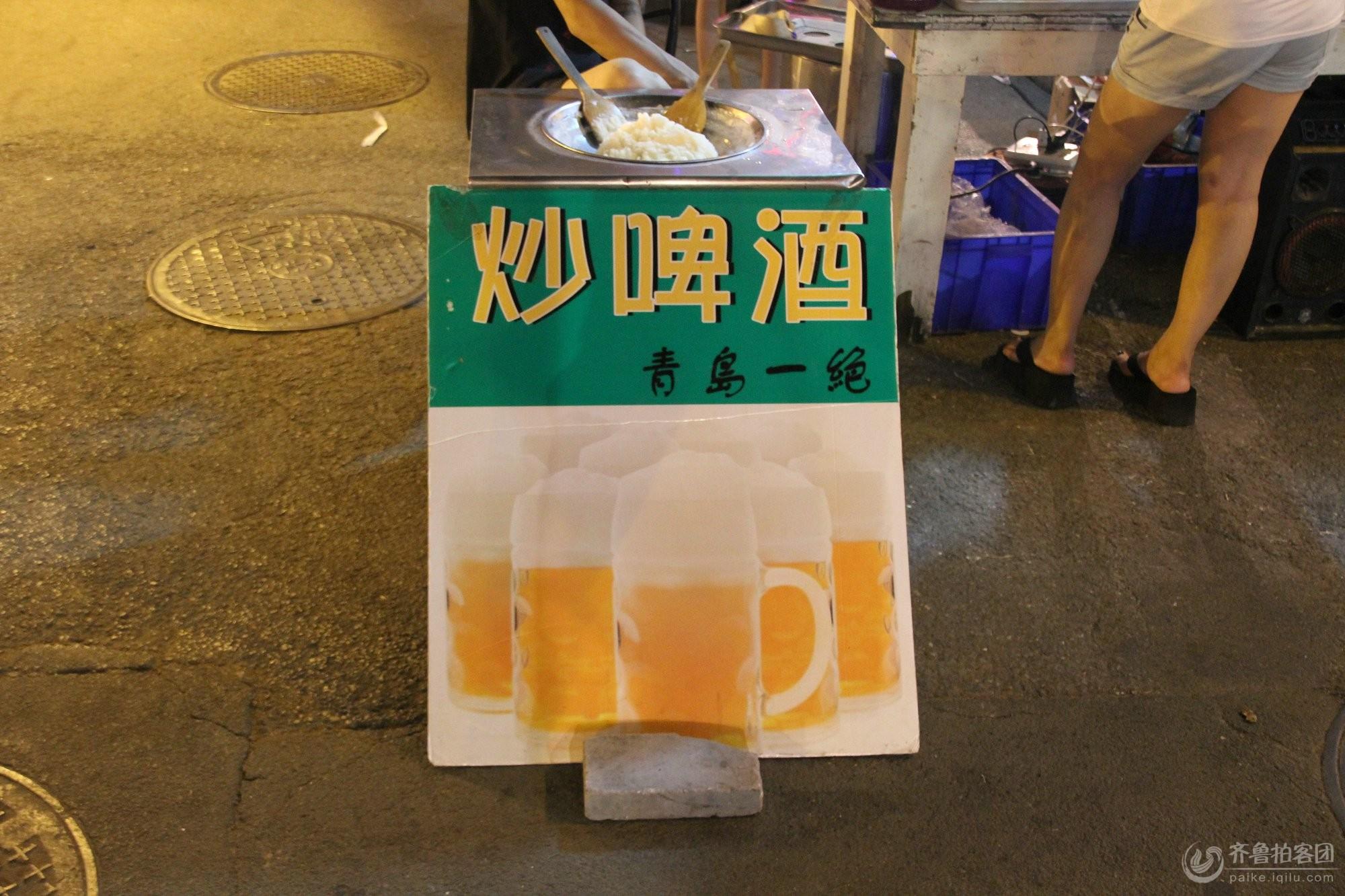 青岛啤酒街随拍---1