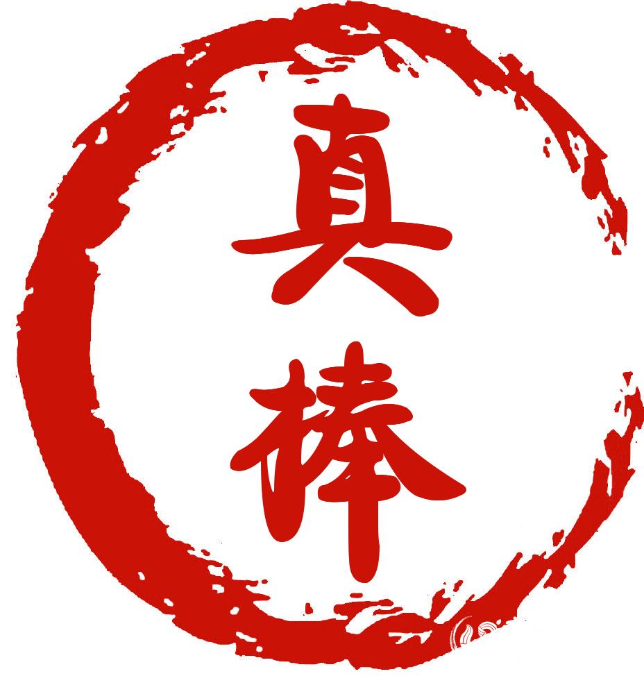 png中国风花纹素材