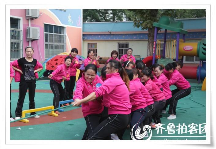 诸城市纺织幼儿园举办教师趣味运动会