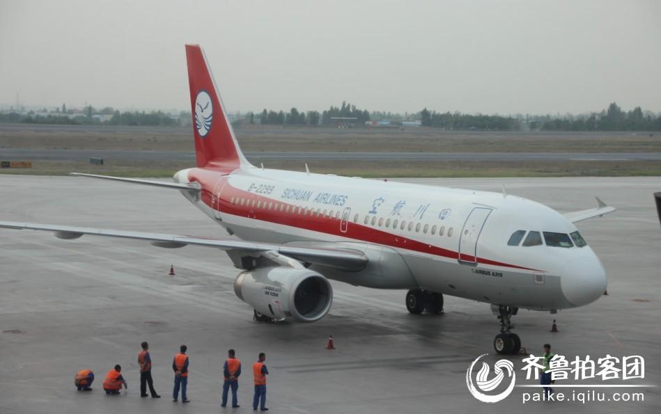 乌鲁木齐机场 - 济南拍客