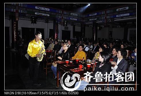 """""""我爱你中国""""-李刚先生萨克斯音乐会(高清图)"""