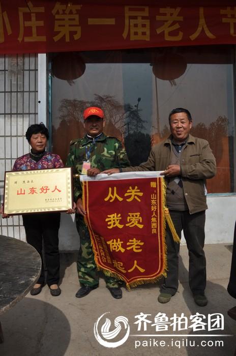 村民赠送焦西良锦旗、金匾
