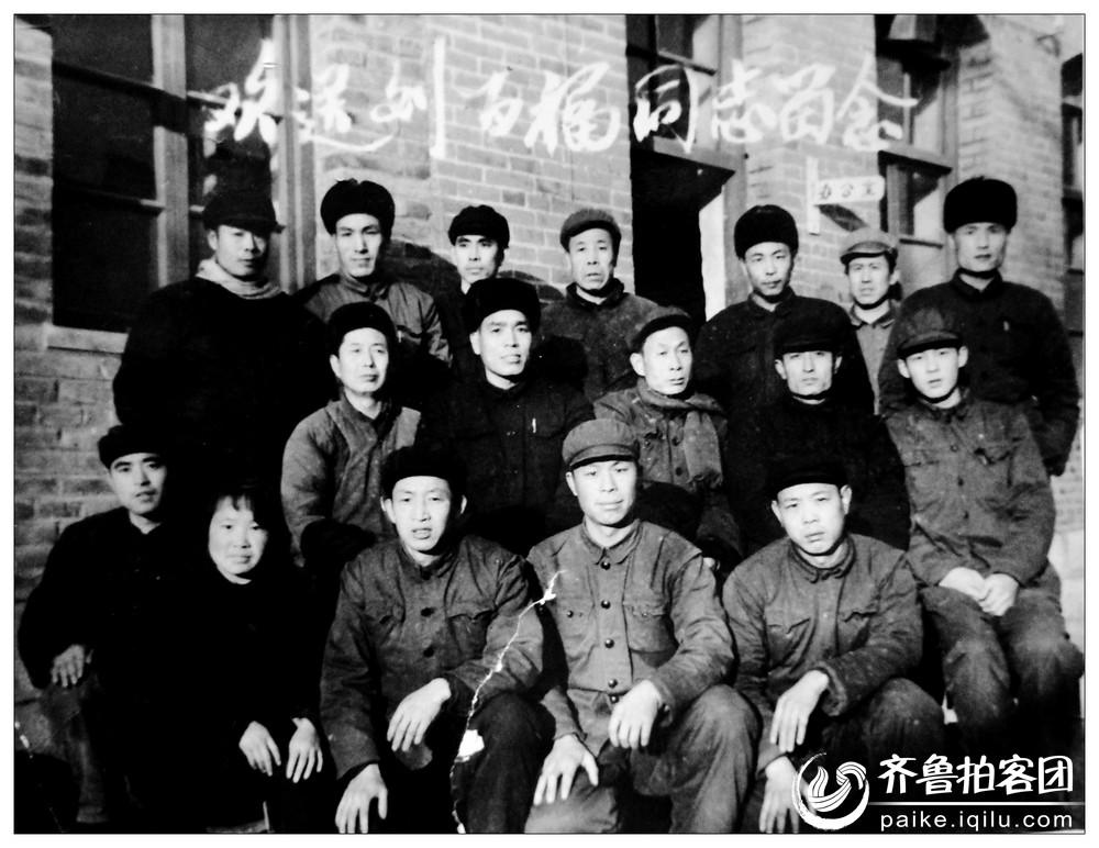 老照片:安丘县广播站工作人员合影02图片