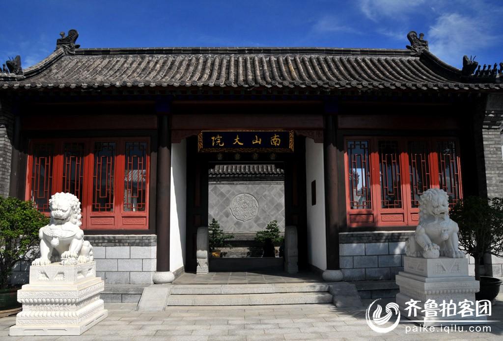 《龙口.东海度假区印象》(5):南山欢乐养生谷