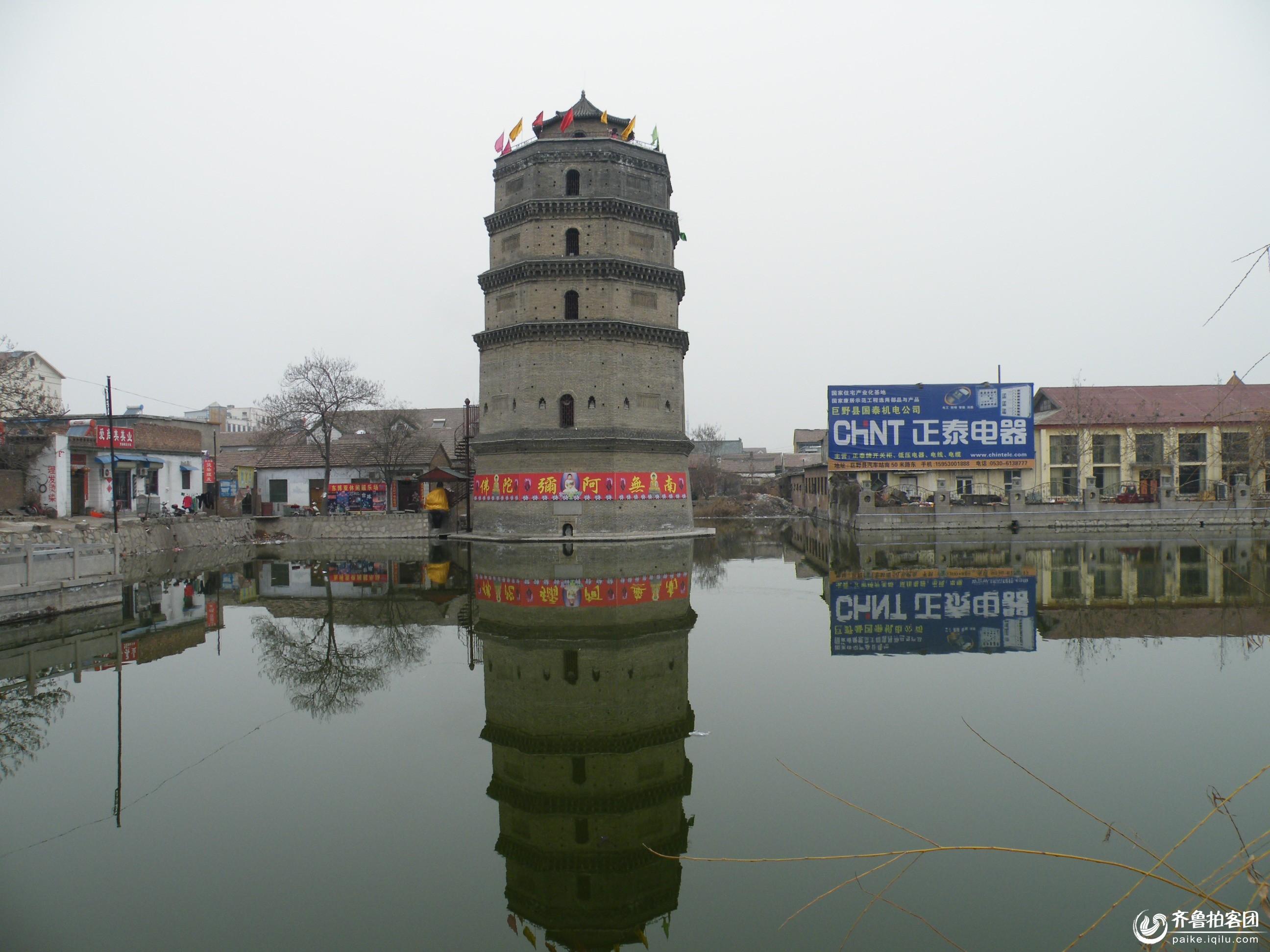 巨野永丰塔- 兖矿拍客- 齐鲁社区- 山东最大的城
