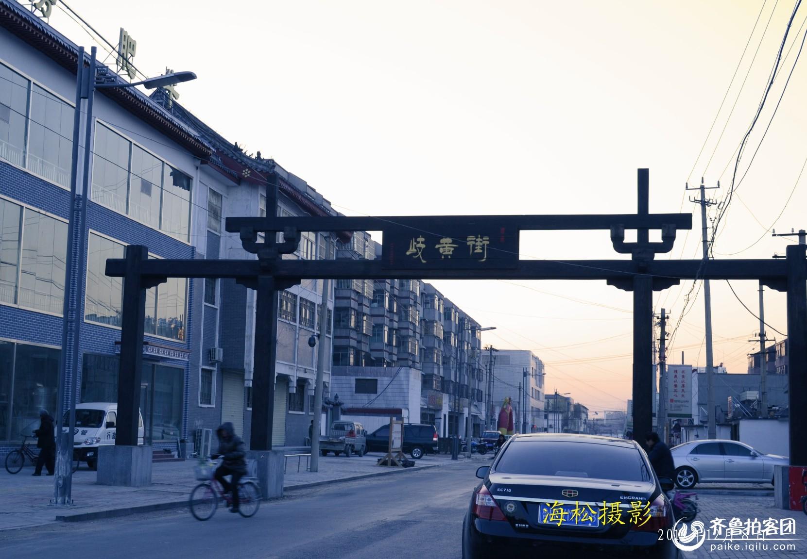 岐黄街木结构牌坊