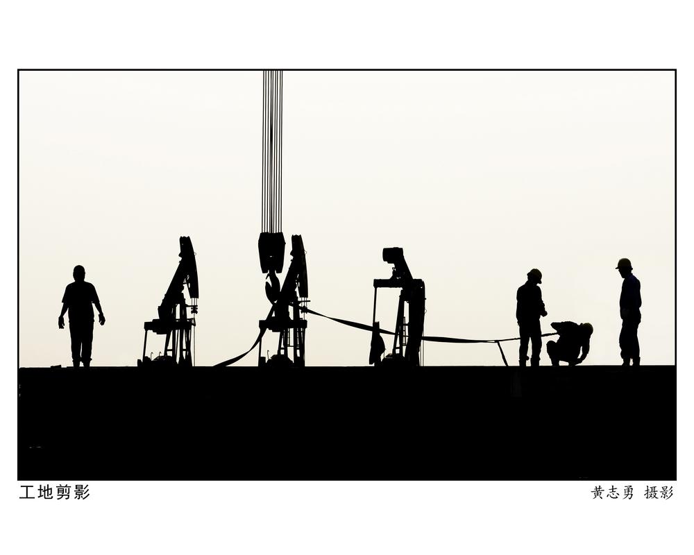 【山东网】07.jpg