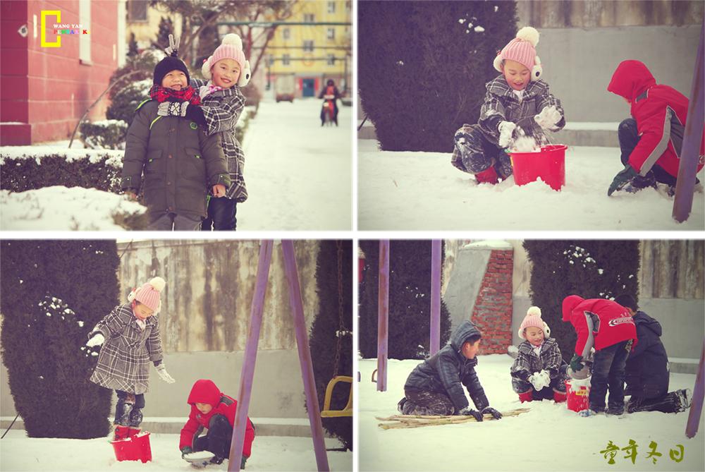 童年冬日.jpg