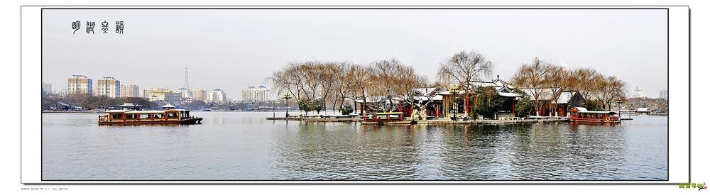 12页:~踏雪~寻梅~摄:明湖冬韵 (2).jpg