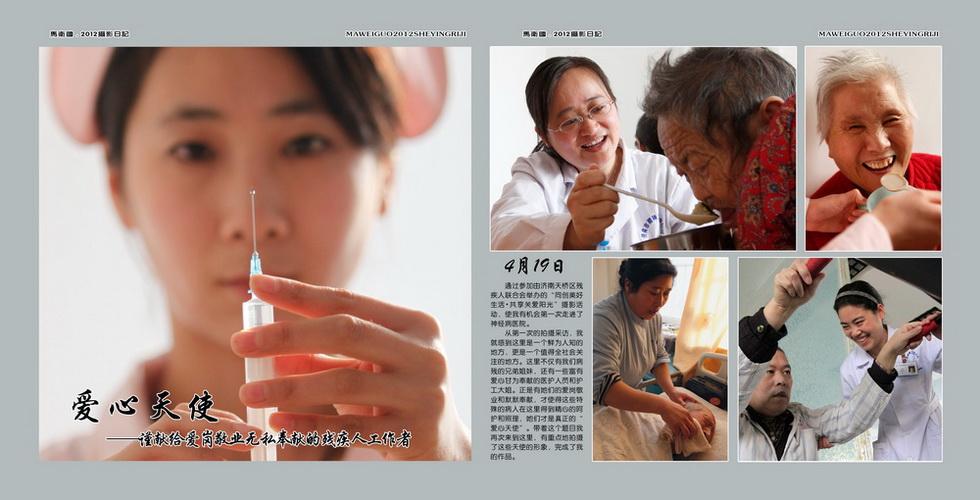 15页:vip石花摄:04.19._调整大小.jpg