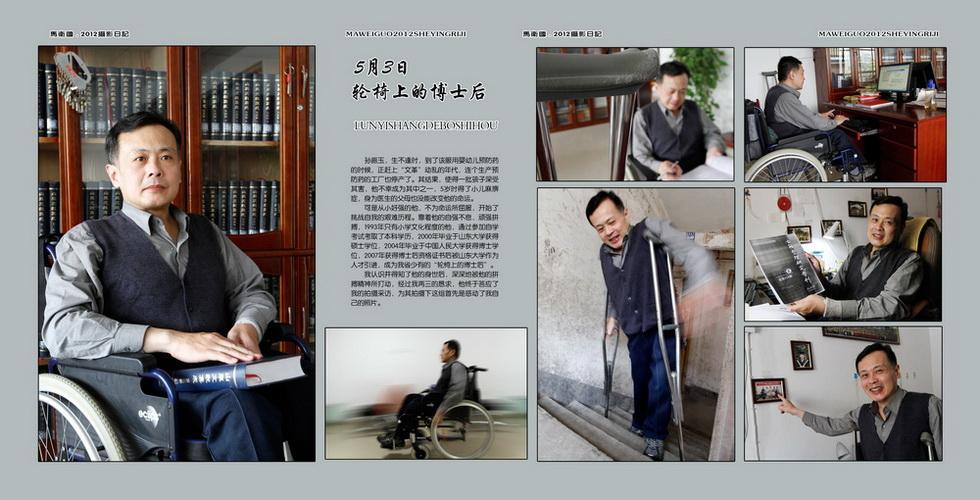 15页:vip石花摄:05.3.1._调整大小.jpg