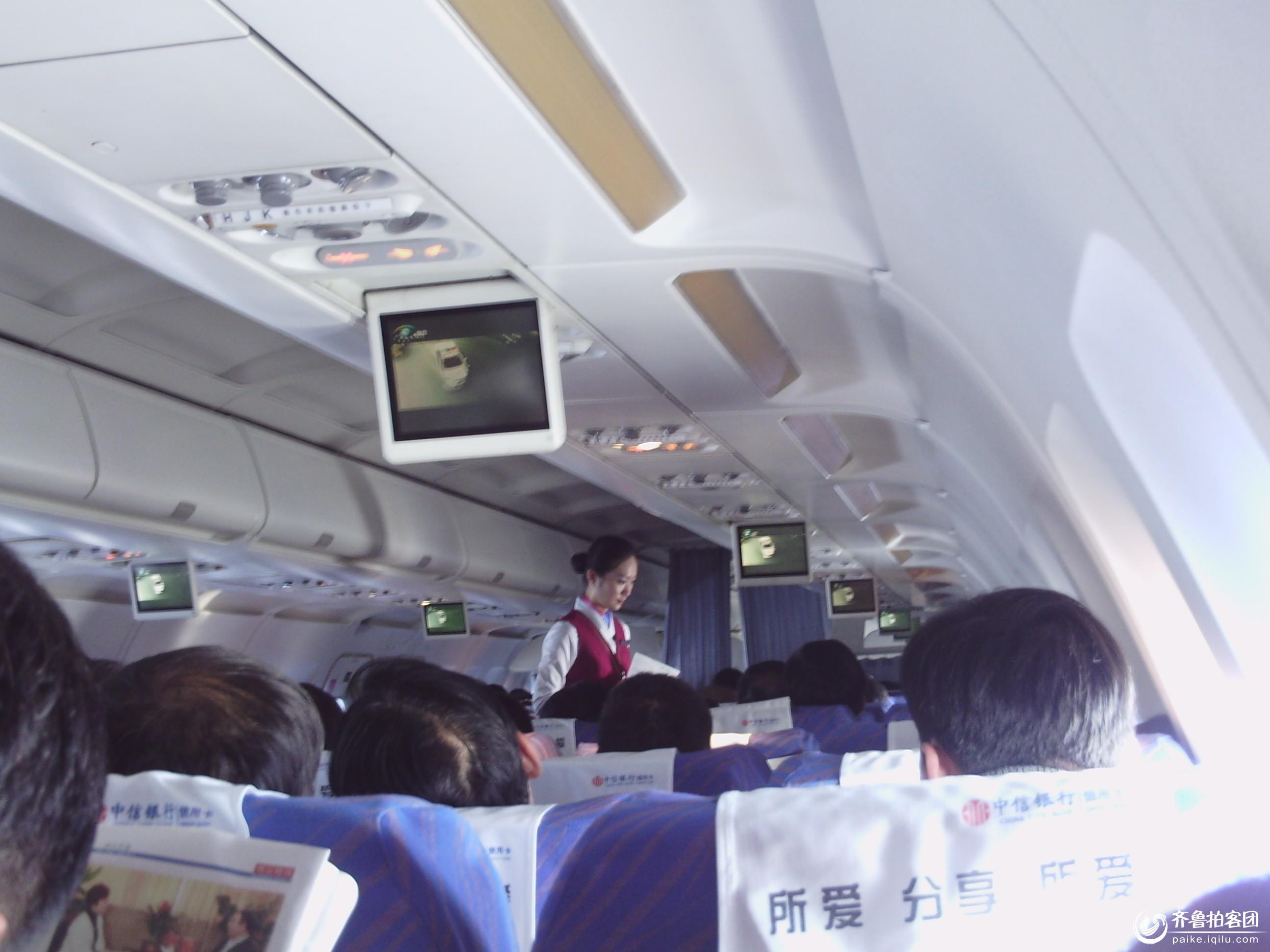 自兰州去武汉的飞机上随拍