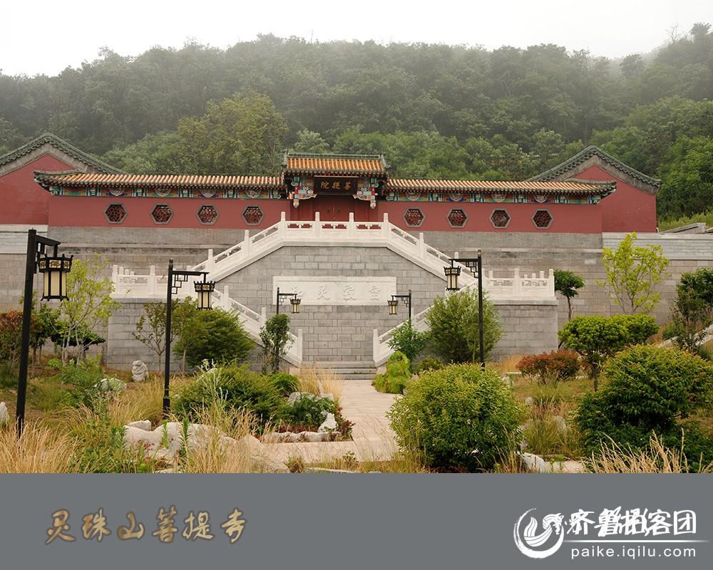 灵珠山菩提寺 - 青岛拍客 - 齐鲁社区 - 山东最大的,.