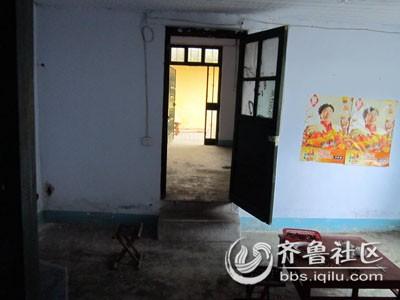 房屋强拆前照片 正在反国务院的地方政府 山东省莱芜市钢