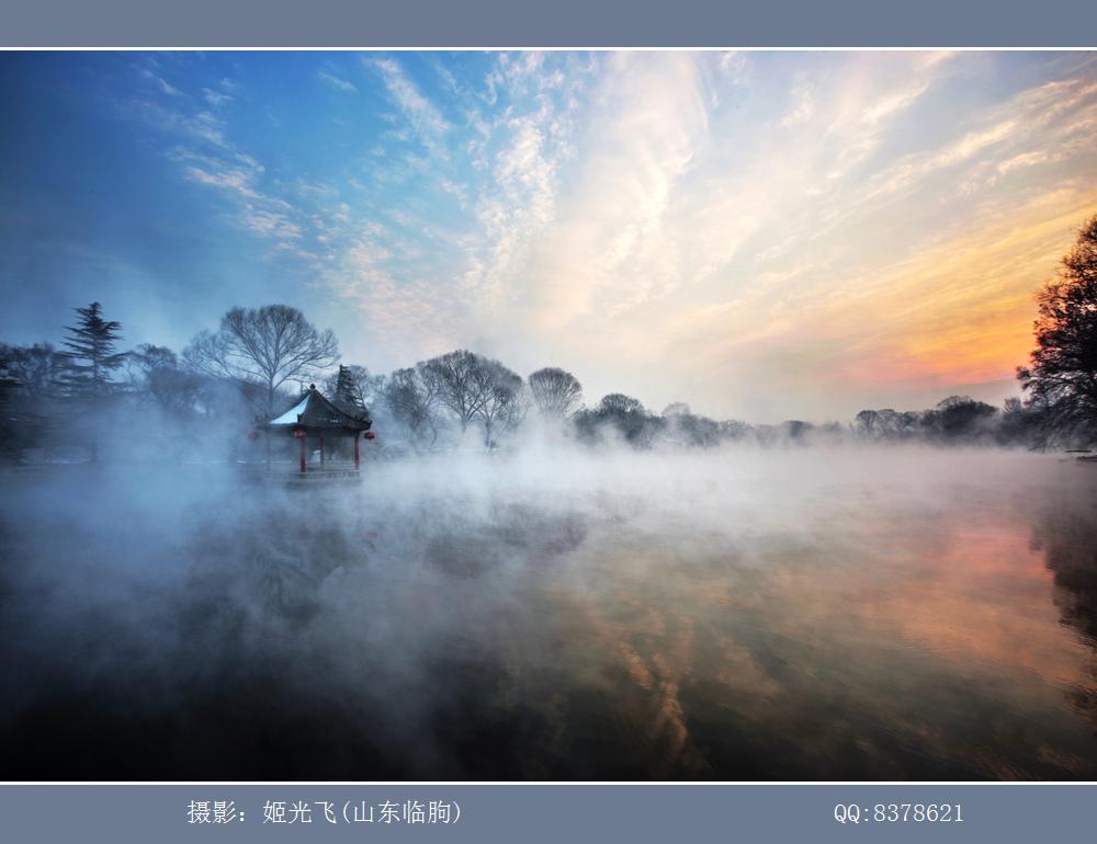 """临朐老龙湾之冬:有一种美景叫""""仙境(姬光飞摄影)"""" (13).jpg"""