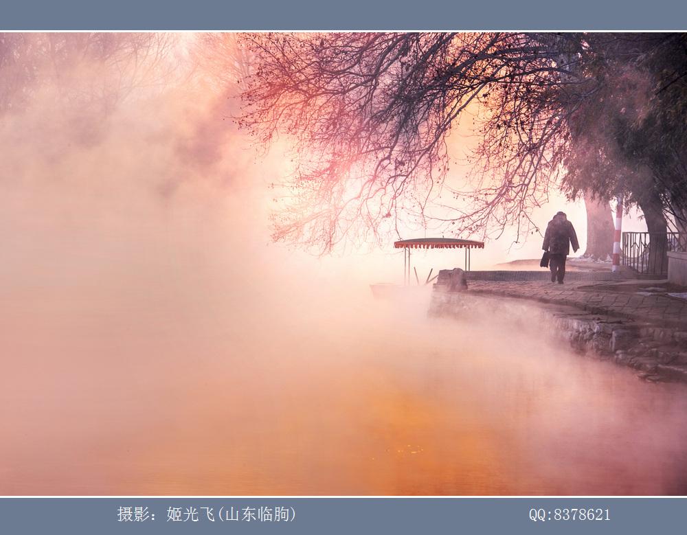"""临朐老龙湾之冬:有一种美景叫""""仙境(姬光飞摄影)"""" (14).jpg"""