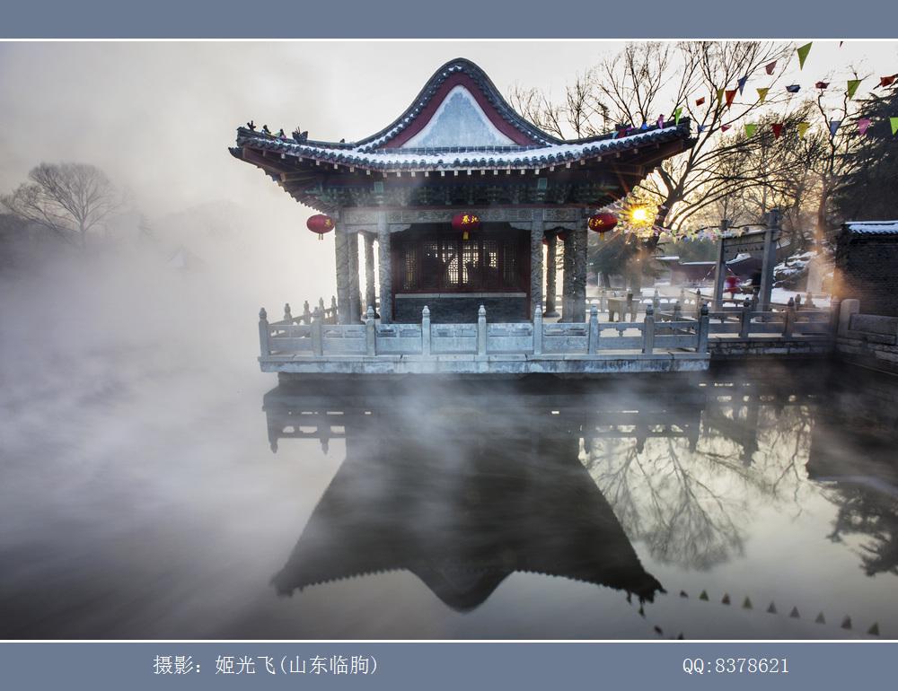 临朐老龙湾(姬光飞摄影) (3).jpg