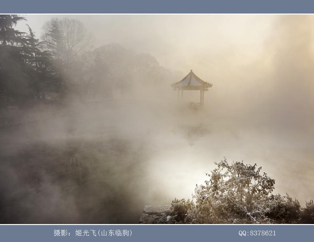 临朐老龙湾(姬光飞摄影) (4).jpg