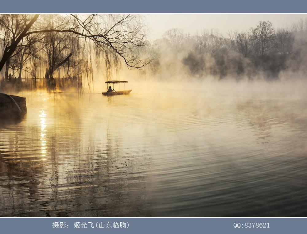 临朐老龙湾(姬光飞摄影) (7).jpg