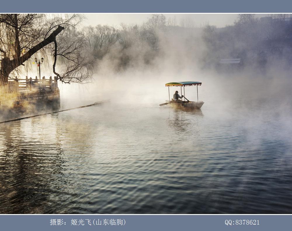 临朐老龙湾(姬光飞摄影) (8).jpg