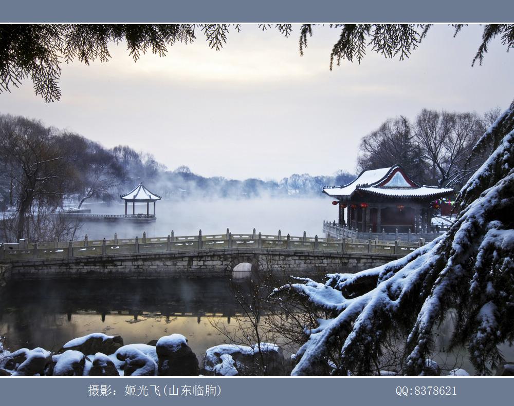 临朐老龙湾(姬光飞摄影) (12).jpg