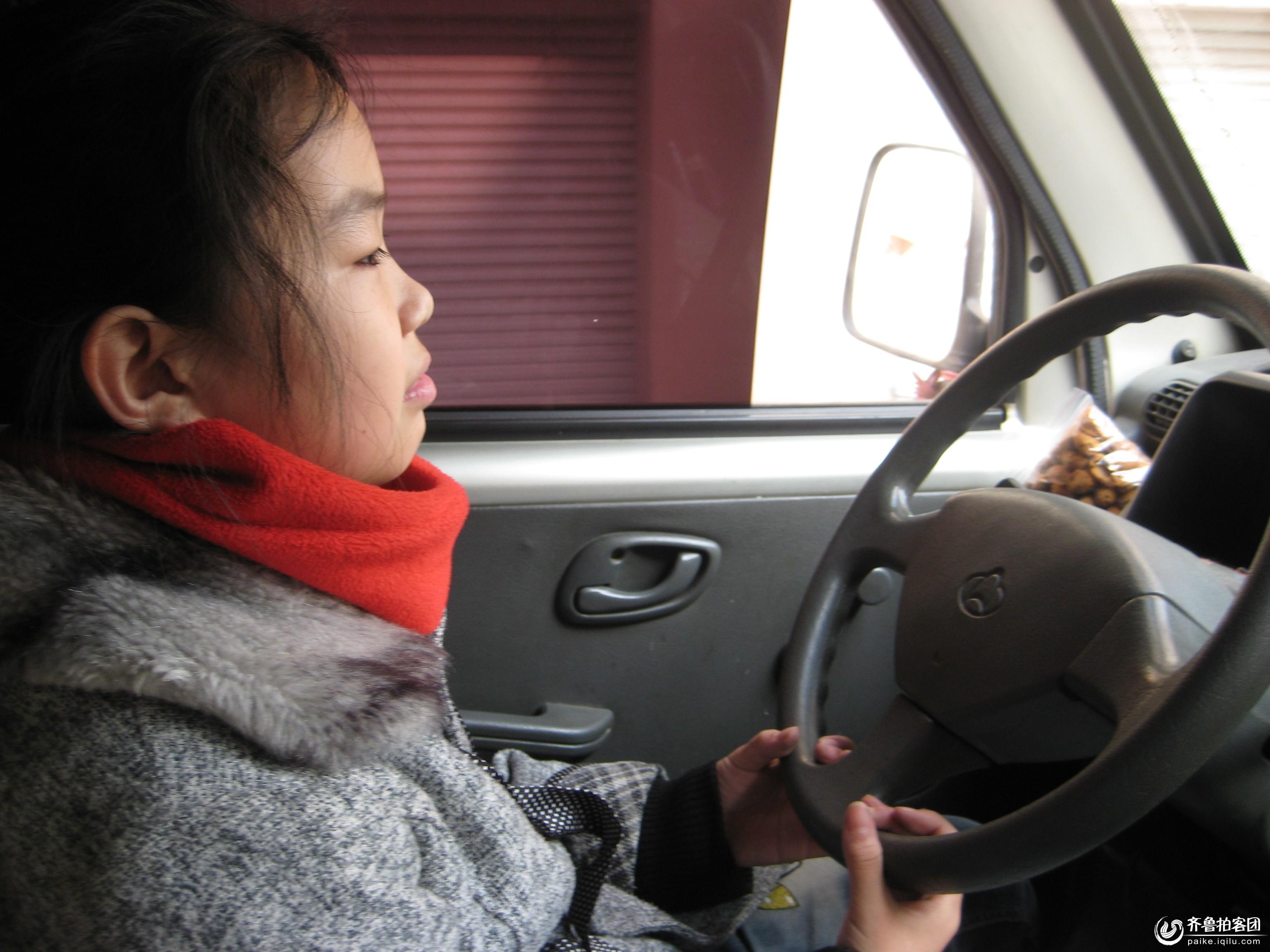 初学开车的步骤