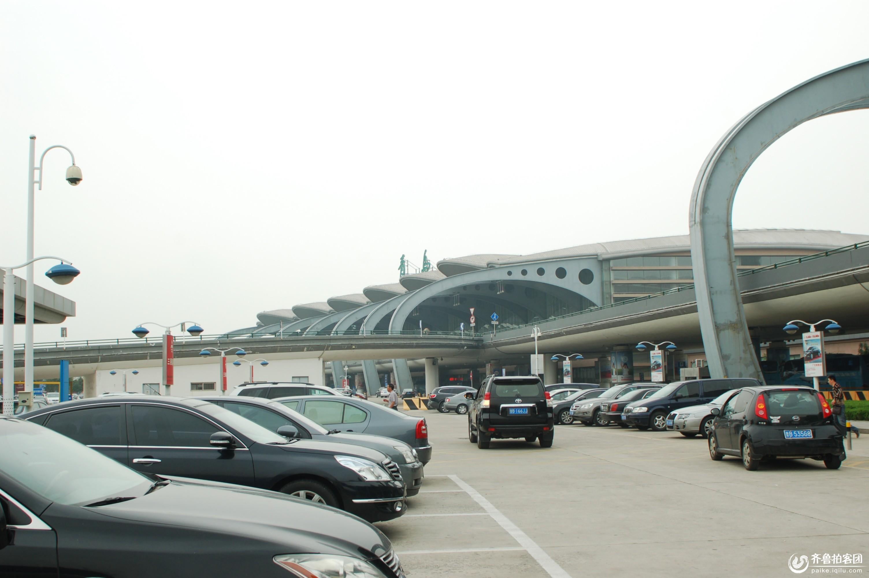 青岛机场 - 济宁拍客 - 齐鲁社区 - 山东最大的城市