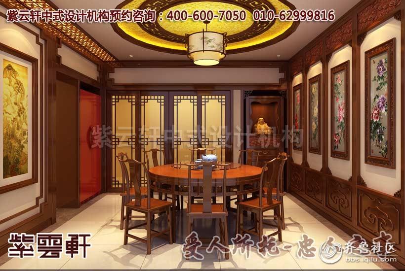 别墅小客厅中式装修设计效果图   玄关仿古装修,入户便可抬头