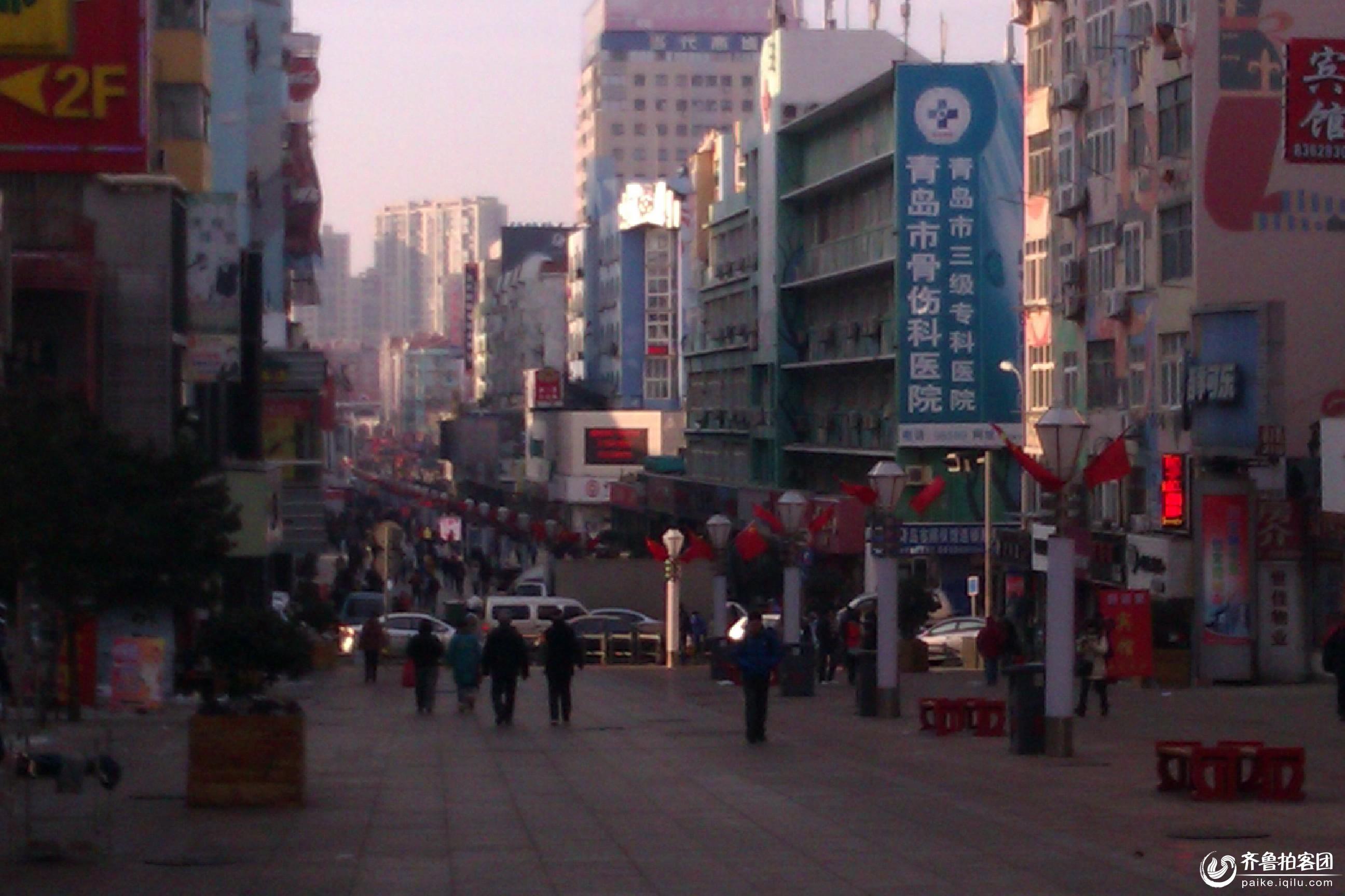 台东路步行街 - 青岛拍客 齐鲁社区