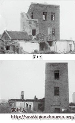 侵华日军兖州飞机场观象台
