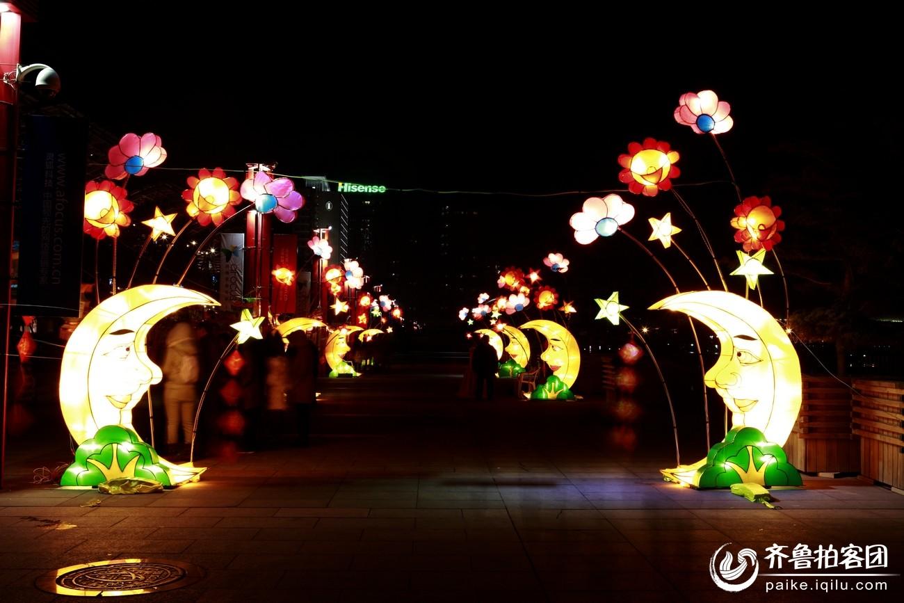 【春节特别征集】迎春灯会 - 青岛拍客 - 齐鲁社区